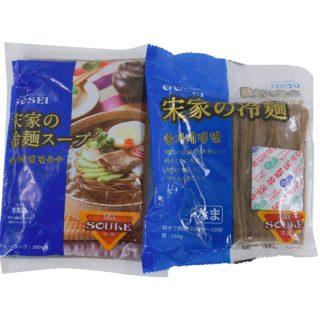 宋家の冷麺スープ・冷麺